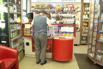 Se ieftinesc medicamentele
