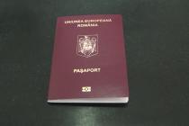 Mai multe paşapoarte