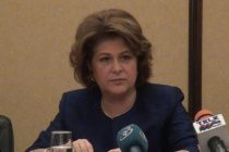 Ministrul Rovana Plumb, vizită în Neamţ