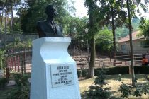 111 ani de la inființarea Parcului Cozla