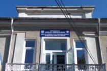 Angajații DGASPC Neamț nu și-au primit salariile și se pregătesc de proteste