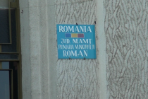 7 sunt şi la Roman