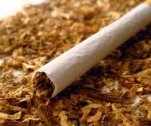 Reglementări noi la produsele din tutun