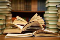 Inventar la Secția Arte, Multimedia și Carte străină a Bibliotecii Județene