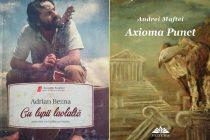 Muzică și poezie la Biblioteca Judeţeană G.T. Kirileanu