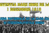 """Evenimentul """"Povestea Mari Unirii de la 1 decembrie 1918"""", la Cinema Dacia Panoramic"""
