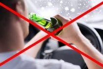 Accidente rutiere produse pe fondul consumului de alcool