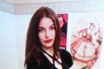 Minoră de 17 ani dispărută de acasă