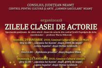 """Zilele clasei de actorie, proiect organizat de  Centrul pentru Cultură şi Arte """"Carmen Saeculare"""""""