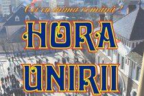 Ziua Unirii Principatelor Române sărbătorită la Curtea Domnească, pe 24 ianuarie