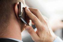 IPJ Neamţ: Atenţie la persoane necunoscute, sms-uri şi apelurile telefonice cu suprataxă