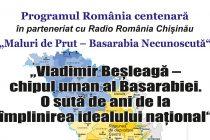 """O nouă dezbatere """"Maluri de Prut – Basarabia necunoscută"""". Invitat: scriitorul Vladimir Beşleagă"""