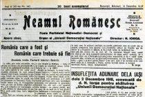 """Centenarul Unirii Basarabiei cu România, la Biblioteca Județeană """"G.T. Kirileanu"""""""