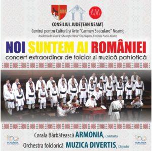 Afis NOI SUNTEM AI ROMANIEI