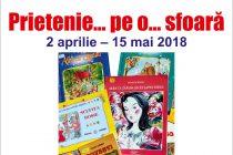 """Parteneriat educațional – """"Prietenie… pe o… sfoară…"""", la Biblioteca Județeană"""