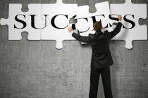 """""""O nouă şansă pentru succes in afaceri SUCCES+"""", curs organizat la Piatra Neamţ"""