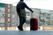 Trei tineri din America Latină depistaţi cu şedere ilegală în Piatra Neamţ