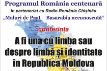 """Cercetătoarea Tamara Cărăuș prezentă la o nouă ediţie """"Maluri de Prut – Basarabia necunoscută"""""""