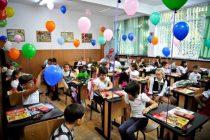 Ziua Învăţătorului sărbătorită astăzi, 5 iunie