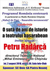 Afis Maluri de Prut Hadarca