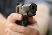 Tânără cercetată pentru deţinere de armă fără permis