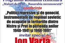 """Conferința """"Politici represive și de genocid în teritoriile dintre Nistru și Prut"""", la Biblioteca Județeană"""
