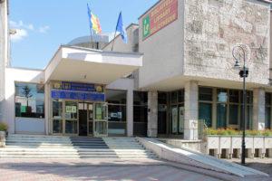 Biblioteca Judeteana Neamt