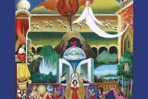 Vernisajul expoziţiei de pictură semnată Petru Botezatu