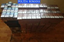 Peste 30.000 țigarete de contrabandă confiscate de polițiștii nemțeni