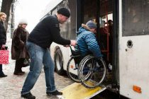 Bilete de călătorie gratuite pentru persoanele cu handicap