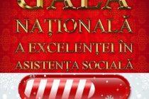 DGASPC Neamț, nominalizată la Gala Excelenței în Asistență Socială pentru activitatea din 2018