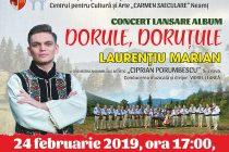 Primul album discografic al tânărului interpret Laurențiu Marian