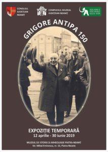 Expozitia Grigore Antipa 150 (4)