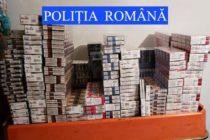 47.000 țigarete și 360 pachete de cafea deținute ilegal de un bărbat din Cordun