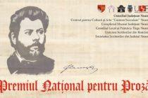 """Premiul național pentru proză """"Ion Creangă"""", ediția a III-a"""