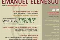 """Concursul Internațional de Interpretare Muzicală """"Emanuel Elenescu"""" 2019"""