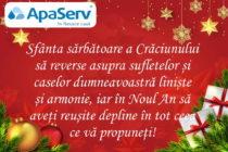 Felicitare de Crăciun APASERV SA