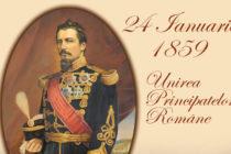 Manifestări de 24 ianuarie, Ziua Unirii Principatelor, la Biblioteca Județeană