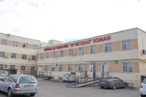 Investiție de 7,12 milioane de lei pentru anveloparea secției de psihiatrie a Spitalului din Roman