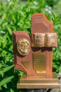 Trofeul Premiul National pentru Proza Ion Creanga