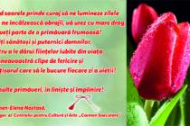 """Felicitare de 1 Martie – Centrul pentru Cultură și Arte """"Carmen Saeculare"""""""