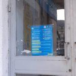 campanie de informare covid-19 politia locala (5)