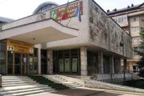"""Biblioteca Județeană """"G. T. Kirileanu"""" rămâne deocamdată închisă"""