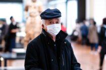 Casa Județeană de Pensii își reia activitatea. Pentru acces în instituție este OBLIGATORIE masca de protecție.