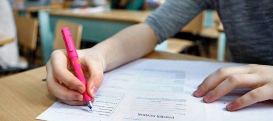 21 de elevi nemțeni au obținut media generală 10 la Evaluarea națională