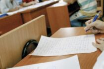 552 de candidați s-au prezentat la proba scrisă a examenului de titularizare