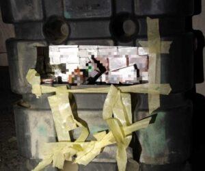 Cetățean din Belarus prins în flagrant cu țigarete de contrabandă la Alexandru cel Bun