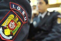 Concurs de admitere la Școala de Subofițeri Pompieri și Protecție Civilă