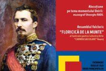 """Manifestări de Ziua Unirii organizate de Centrul pentru cultură """"Carmen Saeculare"""""""