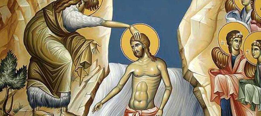 Astăzi toți creștinii sărbătoresc Boboteaza sau Botezul Domnului. Ce e bine și ce nu e bine să faci în această zi de sărbătoare.